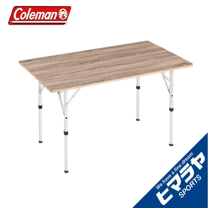 【期間限定 全品8%OFF】 コールマン アウトドアテーブル 大型テーブル フォールディングリビングテーブル 120 2000034610 Coleman sc