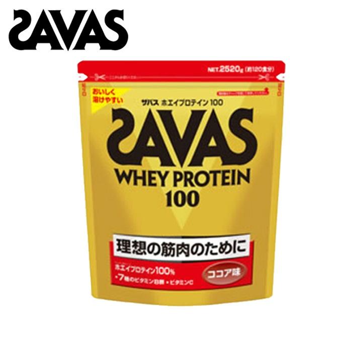 ザバス サプリメント プロテイン ホエイプロテイン100 ココア味 2,520g CZ7429 SAVAS sw