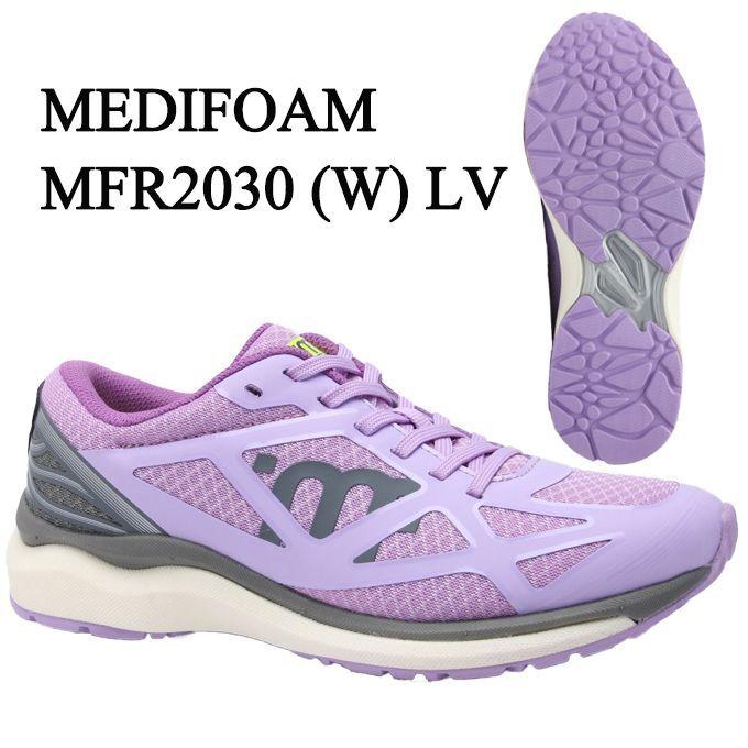 【期間限定クーポン発行中】メディフォーム MEDIFOAM ランニングシューズ レディース MFR2030(W) MFR2030 LV tf