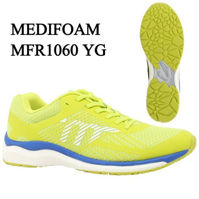 【期間限定クーポン発行中】メディフォーム MEDIFOAM ランニングシューズ メンズ MFR1060 MFR1060 YG tf