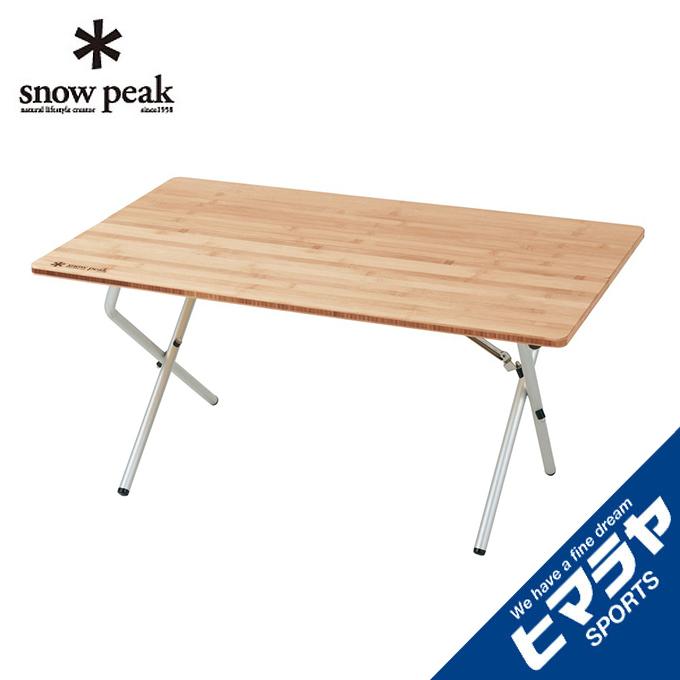 スノーピーク snow peak アウトドアテーブル 大型テーブル ワンアクションローテーブル竹 LV-100TR sw