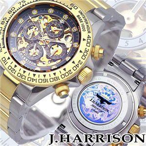 J.Harrison 機械式多機能両面スケルトン時計 メンズ 日常生活防水 自動巻き JH-003GBK