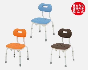 【介護 椅子】【介護用 風呂椅子】 パナソニックシャワーチェアー[ユクリア]コンパクトスツール背付Nオレンジ/ブルー/モカブラウン 《入浴用品》