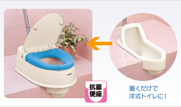 パナソニック洋風便座両用型デラックス《トイレ用品》
