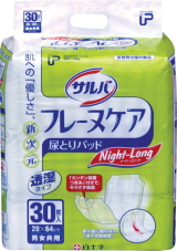 白十字形新P.U sarubafurenukeanaitorongu(1袋:30张装)