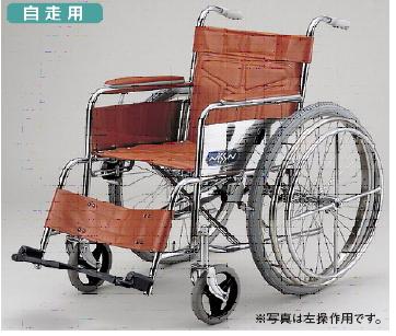 日進医療器片手操作車椅子ND-19(キャンセル不可)