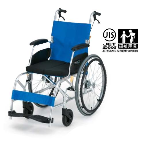 日進医療機器 NA-L8α(軽8アルファ) Cパッケージ(エアータイヤ仕様) |自走用車椅子(車いす) 超軽量|