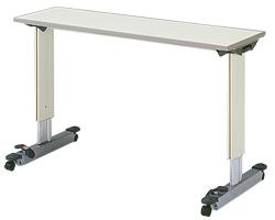 パラマウントベッド製テーブル移動ロック機能付きオーバーベッドテーブル(色:アイボリー)【お役立ちグッズ睡眠】KF-833LA