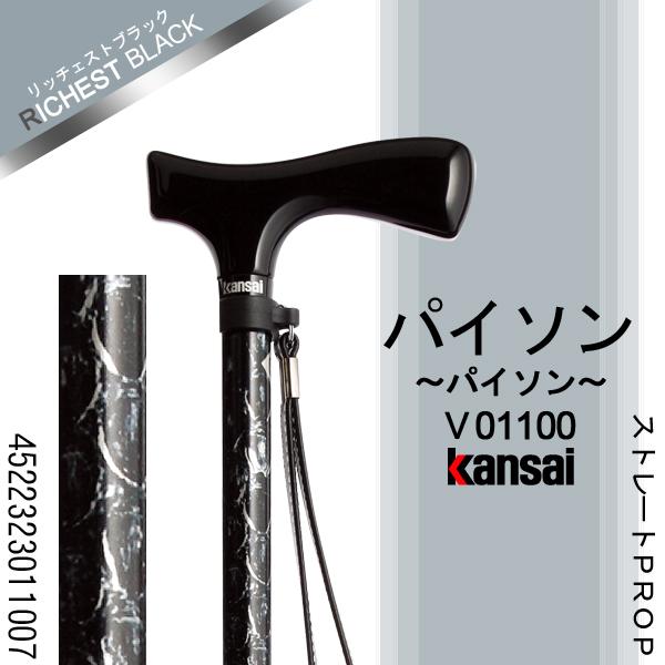 パイソン(パイソン)~Kansai Prop~【ストレートPROP】【おしゃれなデザイン】
