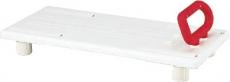 安寿バスボード U-S [移乗台]《入浴用品》