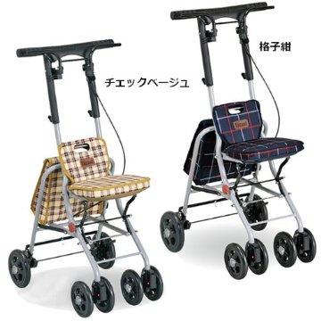 幸和製作所製パインウォーカー[コンパクトタイプ]【手押し車】【シルバーカー】