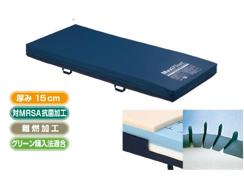 (介護ベッド用)パラマウントベッドマキシーフロートマットレス【KE-801A/803A/8011A/8031A】 (床ずれ防止マットレス)