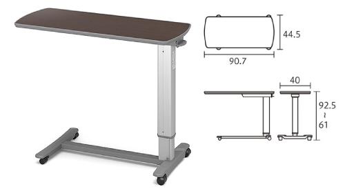パラマウントベッド製ガススプリング式ベッドサイドテーブル(KF-1970)《カラー:ウォールナット》