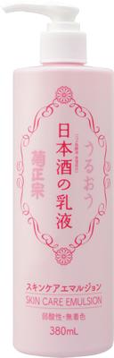 うるおいを与えて肌の状態を整える 休み 顔と体用の乳液 菊正宗 引き出物 日本酒の乳液