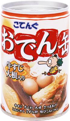 非常食におすすめ 天狗缶詰 低価格 おでん缶 牛すじ大根 280g 直営店