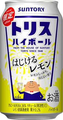 高級 お店で飲んだ ハイボールのおいしさを自宅で サントリー 高価値 トリスハイボール はじけるレモン 期間限定 350ml×24本