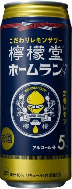 これが イマドキのレモンサワー コカ 市場 コーラ こだわりレモンサワー 檸檬堂 定番レモン 500ml×24本 ホームランサイズ 希少