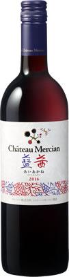 """日本固有の品種と日本に順応した国際品種のマリアージュで生まれる 味わいの""""調和 アンサンブル """"が楽しめるワイン 赤 藍茜 オンラインショッピング シャトー 新色追加して再販 メルシャン"""