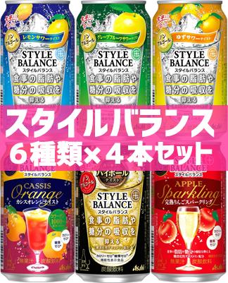 当店のノンアルコールは鮮度に自信 アサヒ スタイルバランスプラス よくばりパック 機能性表示食品 6種×4本 商い 350ml×24本 登場大人気アイテム