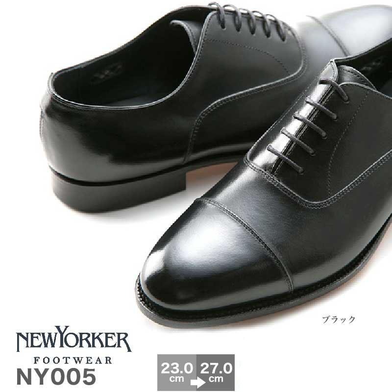 ビジネスシューズ 革靴 レザー 本皮 ビジネス 2E ニューヨーカー NEWYORKER NY005 メンズ ブラック 紳士 シューズ 靴