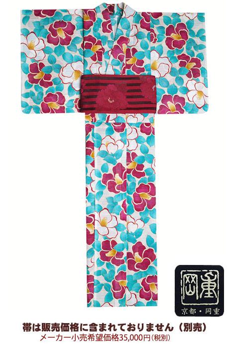 浴衣 レディース 岡重 ゆかた 仕立て上がり レトロ椿 90Y-2「夏女性 ゆかた 浴衣 レディース 仕立て上がり」