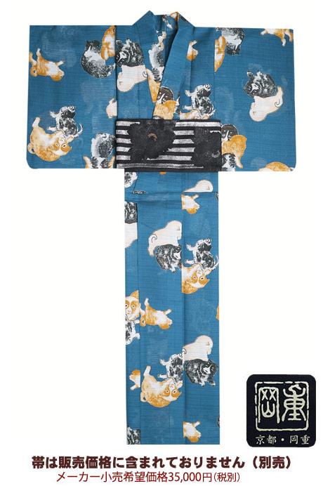 浴衣 レディース 岡重 ゆかた 仕立て上がり 犬 80Y-6「夏女性 ゆかた 浴衣 レディース 仕立て上がり」