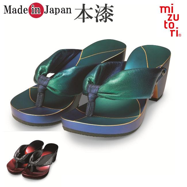 下駄 みずとり 日本製 レディース 女性 本漆 SS-LL UR-01-02 完全受注生産