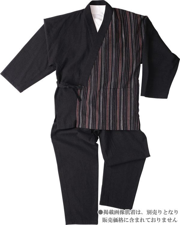 作務衣 女性【樹亜羅-一杢】婦人 作務衣-綿100% 半身ストライプ いろどり-1 作務衣 女性 母の日 ギフト 部屋着 業務用 婦人