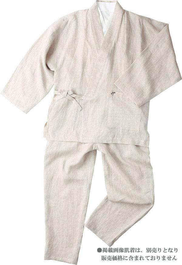 作務衣 メンズ 夏 高級 樹亜羅-一杢 作務衣-麻 トンボ生成り 颯はやて-12
