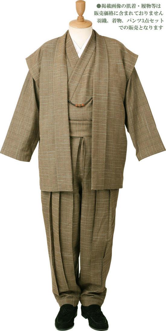 上品な雰囲気が漂うブラウンベースのかすり織柄 一杢 門-GATE 綿 和風スーツ 武玄-3