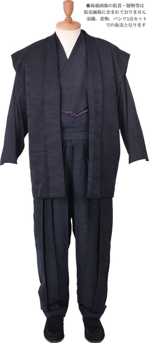 一杢 門-GATE 絹 和風スーツ 絹雅-10