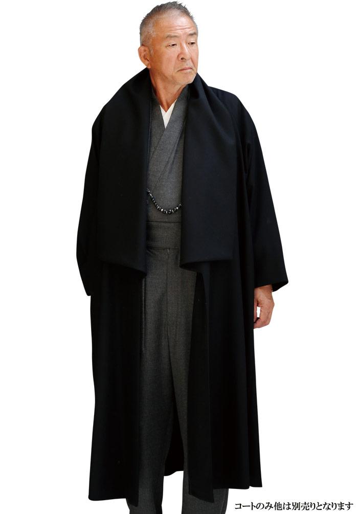粋な男のこだわりコート 一杢 門 和風 着物 スーツ 羽織コート ウール 品 [冬用 コート メンズ 防寒 プレゼント]