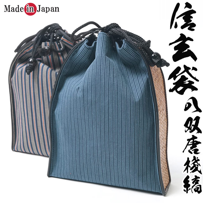 信玄袋 メンズ 日本製 巾着 八双唐棧縞 マチ付き[巾着 和装小物]