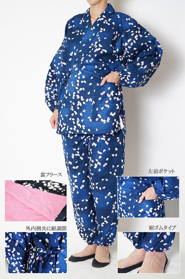 原来 — — 宇野千代子后面摇粒绒由勉布棉 100%樱桃 2 色 (粉红色、 浅灰、 黑色和深蓝色)