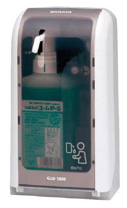 サラヤ ノータッチ式ディスペンサー GUD-1000-PHJ 41962