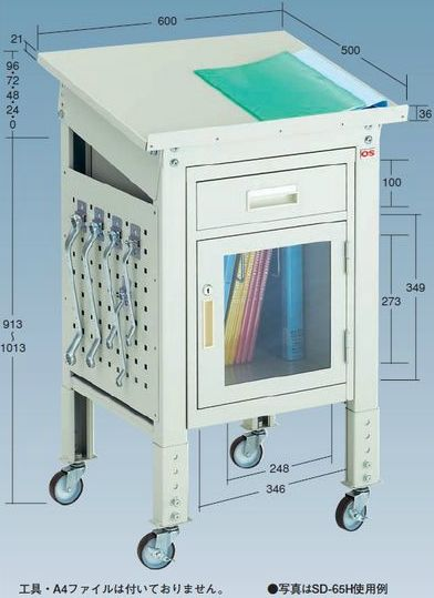 【代引き不可商品】OS(大阪製罐) 指示書デスク SD-65H