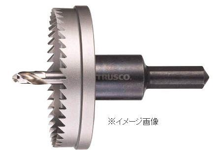 引っ掛かりのない安全設計で鉄板の穴あけに最適です! TRUSCO/トラスコ中山(株) E型ホールカッター 125mm TE125