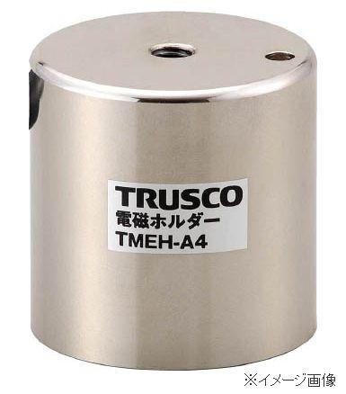 TRUSCO/トラスコ中山(株) 電磁ホルダー Φ70XH60 TMEH-A7