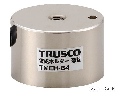 TRUSCO/トラスコ中山(株) 電磁ホルダー 薄型 Φ50XH40 TMEH-B5