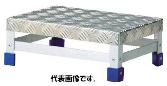 TRUSCO/トラスコ中山(株) ステップ(アルミ製・縞板タイプ) 600X400XH150 TFS-1564