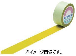 緑十字/日本緑十字社 ラインテープ(ガードテープ) 黄 50mm幅×100m 屋内用 GT-501Y オレフィン樹脂 148053