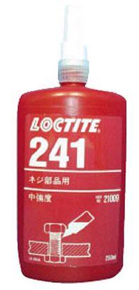 ヘンケルジャパン/ロックタイト ねじ部品用嫌気性接着剤 ネジロック剤 241 250ml 241-250