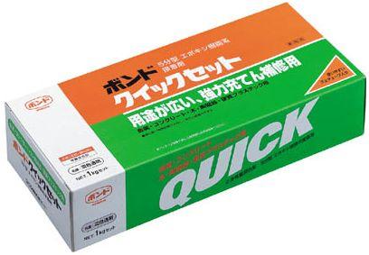 コニシ ボンドクイックセット 1kgセット(箱) #45417 BQS-1