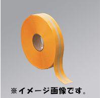 IWATA/(株)岩田製作所 ラインプロ(黄/蓄光) 1巻(30M) 50mm幅 LP430
