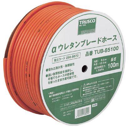 TRUSCO/トラスコ中山(株) αウレタンブレードホース 8.5X12.5mm 100m ドラム巻 TUB-85100