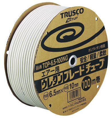 TRUSCO/トラスコ中山(株) ウレタンブレードチューブ 6.5X10 100m ネオグレー TOP-6.5-100NG