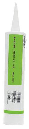 モメンティブ 超耐熱用シーリング材剤333mL  耐熱シール剤 TSE3976-B-333