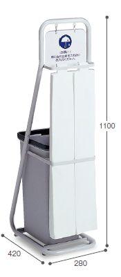 新発売 【代引き不可商品】【時間指定不可】TERAMOTO 傘袋スタンド/テラモト 傘袋スタンド (傘袋は別売りです) UB-288-000-0, 御調町:380927f0 --- canoncity.azurewebsites.net