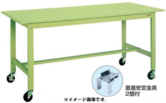 【代引き不可】【時間指定・日祝着不可】SAKAE/サカエ 軽量作業台KKタイプ移動式 (組み立て式) KK-49SB2
