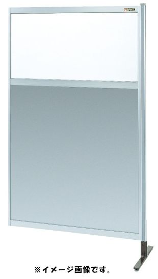 【代引き不可】【時間指定・日祝着不可】SAKAE/サカエ パーティション 透明塩ビ(上) アルミ板(下)タイプ(連結) 高さ1550mm 間口1500mm 固定式 NAE-55NR